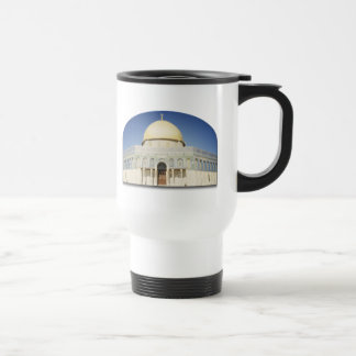 Dome of the Rock Coffee Mug