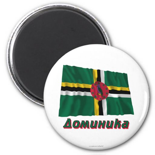 Dominica que agita señala la bandera por medio de  imanes