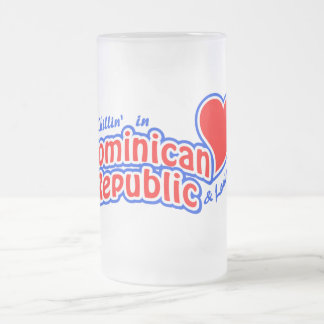 Dominican Republic mug - choose style