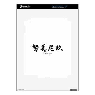 Dominique translated into Japanese kanji symbols. iPad 2 Skin