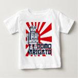 Domo Arigato Tee Shirt