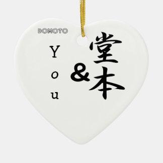 & Domoto Ceramic Ornament