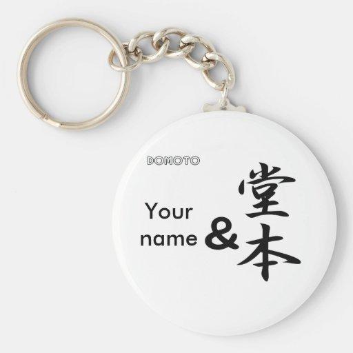 & Domoto Keychain