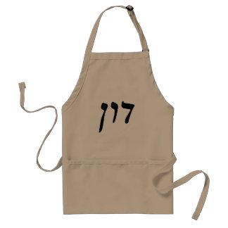 Don - escritura de Rashi del hebreo Delantal