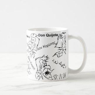 DON QUIXOTE - Mug taza