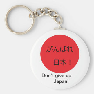 Don't give up Japan! Keychain