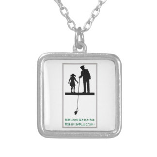 Don´t Jump down on Tracks, Subway Sign, Japan Custom Necklace