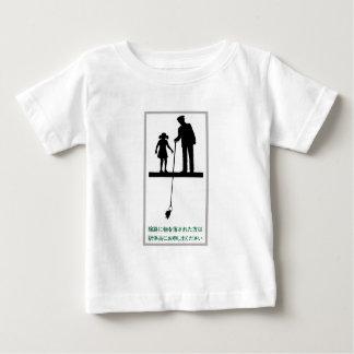 Don´t Jump down on Tracks, Subway Sign, Japan T-shirt