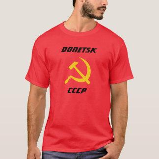 Donetsk, CCCP, Donetsk, Ukraine T-Shirt