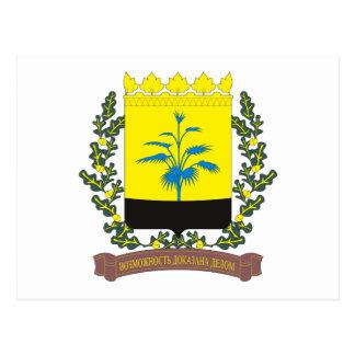 Donetsk Coat of Arms Postcard