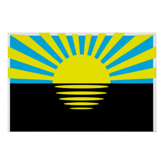 Donetsk Oblast, Ukraine flag Poster