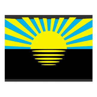 Donetsk Oblast Ukraine Postcard