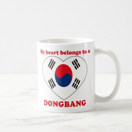 Dongbang Classic White Coffee Mug