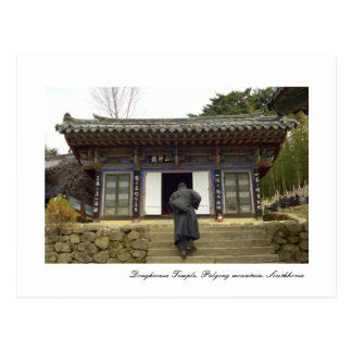 Donghwasa Temple, Palgong mountain, Southkorea Postcard
