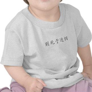 Don't Die Wondering (Chinese) Tshirts