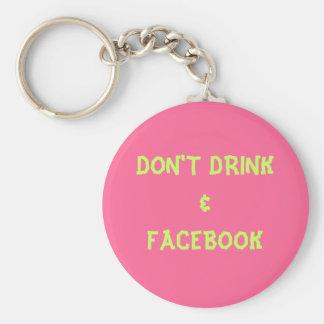 DON'T DRINK&FACEBOOK BASIC ROUND BUTTON KEYCHAIN