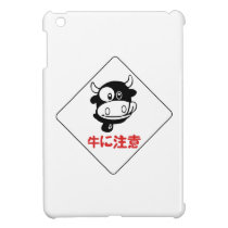 Don't Plough Your Car Into A Cow, Sign, Japan iPad Mini Cases