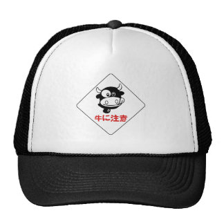 Don't Plough Your Car Into A Cow, Sign, Japan Trucker Hat