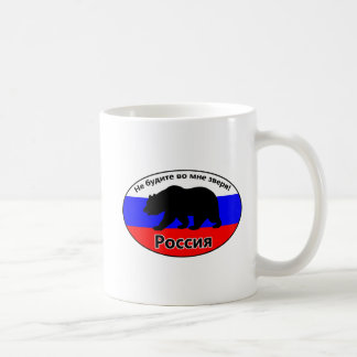 Don't Unleash the Beast Russia Bear on Flag Coffee Mug