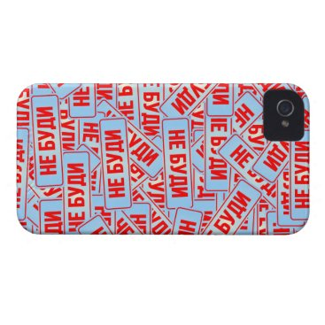 don't wake me up(rus) Case-Mate iPhone 4 case