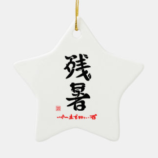 Don't you think? lingering summer heat well - it i ceramic ornament