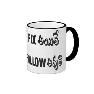 Dookudu Ringer Coffee Mug