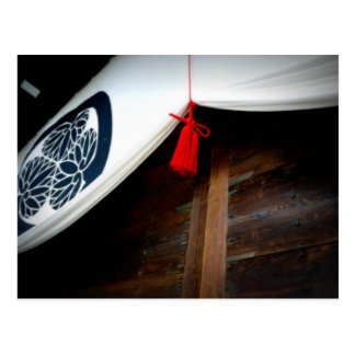 Door curtain with red tassel postcard