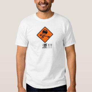 Dorifto Doriftooo!!! - BrightStorm original design Tee Shirt