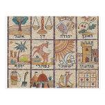 Dormite Tribos de Israel Tarjeta Postal