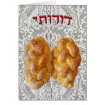 Dorothy - Challah Greeting Cards