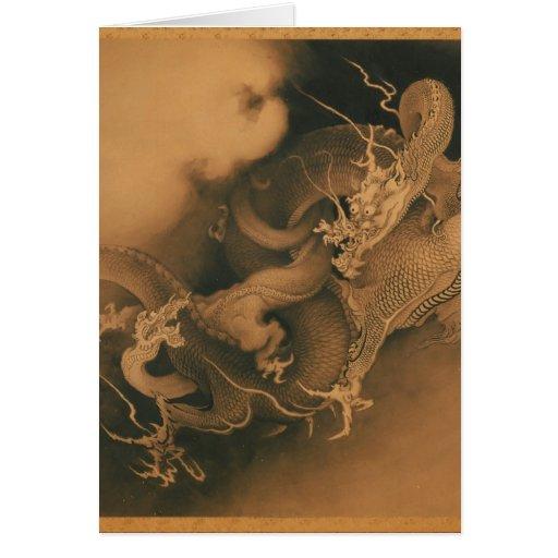 Dos dragones en vintage de las nubes tarjeta de felicitación