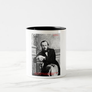 """Dostoevsky """"God Intended"""" Love Quote Gifts & Cards Two-Tone Coffee Mug"""