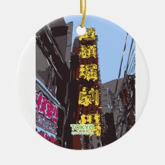 Dotonbori in tokyo sightseeing ceramic ornament