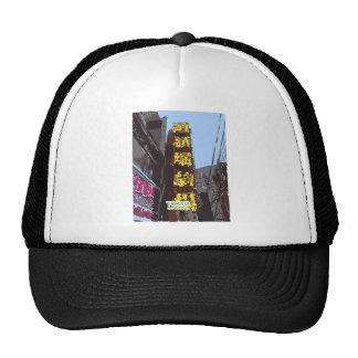 Dotonbori in tokyo sightseeing trucker hat