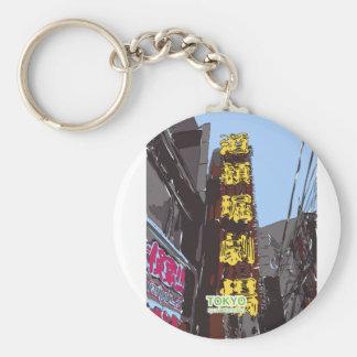 Dotonbori in tokyo sightseeing keychain