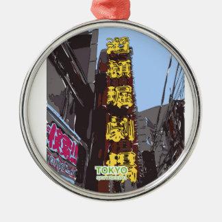 Dotonbori in tokyo sightseeing metal ornament