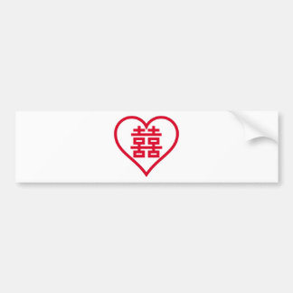 Double Happiness - 囍 - 双喜 - 雙喜 Bumper Sticker