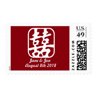 Double Happiness 囍 Wedding Stamps - Red 2