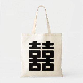 Double Happiness Budget Tote Bag