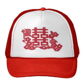 Double Happiness Bird Trucker Hat