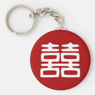 Double Happiness • Bold Basic Round Button Keychain