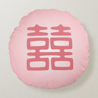 Double Happiness • Bold Round Pillow