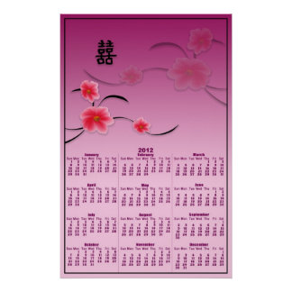 Double Happiness Cherry Blossom 2012 Calendar Poster