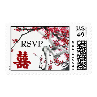 Double Happiness Chinese Blossom RSVP Stamp