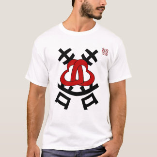 Double happiness. Chinese character 囍 (xi). T-Shirt