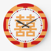 Double Happiness Chinese Red and Gold Large Clock