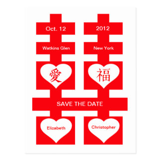 Double Happiness Chinese Save The Date Postcard 1