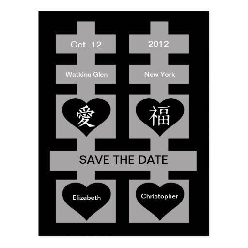 Double Happiness Chinese Save The Date Postcard 12