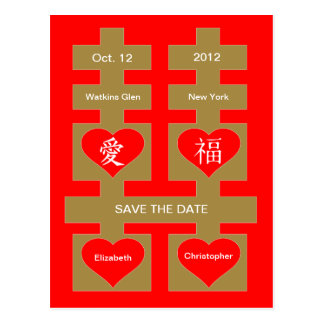 Double Happiness Chinese Save The Date Postcard 2