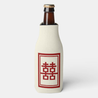 Double Happiness Chinese Wedding Bachelor Party Bottle Cooler